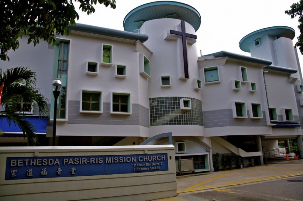 Welcome to Bethesda Pasir Ris Mission Church!